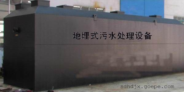 废水处理设备天翔机械低价销售 欢迎客户来询