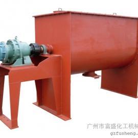 300公斤粉料混合机,500公斤粉料混合机