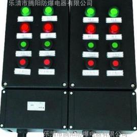 FXK8050防爆防腐操作控制箱