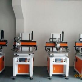 特价出售全新平面丝印机,欢迎咨询