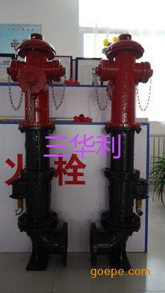 3,水压调节器:通过控制调节阀不同的开启高度对应不同出水截流面积图片