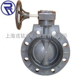 FRPP涡轮对夹式蝶阀,D371X-10S涡轮塑料蝶阀