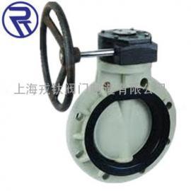 PPH涡轮对夹式蝶阀,D371X-10S手动塑料蝶阀