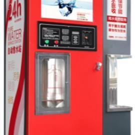 水之彩小区全自动售水机