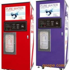 小区全自动售水机