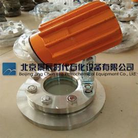 新标准压力容器视镜 NB/T47017不锈钢带灯视镜