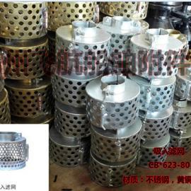 铜制吸入滤网CB*623-80