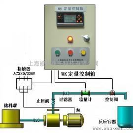 全自动定量加水设备