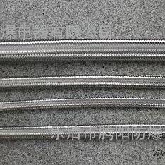 BNG-15*500橡胶防爆绕性连接管