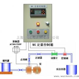 WK-DO定量加水设备