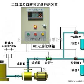 面包加工自动定量加水装置