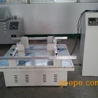 武汉模拟运输振动试验台