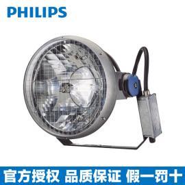飞利浦泛光灯MVF403 1000W*灯具率投光灯