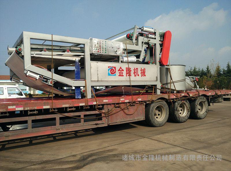1500带式污泥压滤机厂家