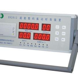 木工机械专用振动消除应力社备