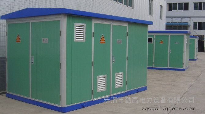 箱式变电站    概 述    ybm系列户外箱式变电站是将12kv高压柜图片