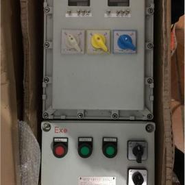 铝合金防爆控制箱,不锈钢防爆控制箱,全塑防爆控制箱
