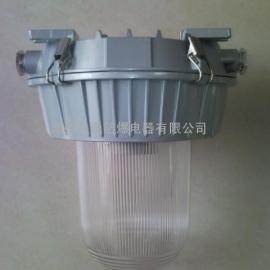 NFC9180防眩顶灯(金卤灯