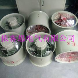 EXdIICT4防爆轴流风机BT35-11-3.55