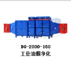 纺织印染业定型机废气治理设备