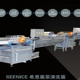 旋流式净菜加工生产线  江西流水线  希恩机械