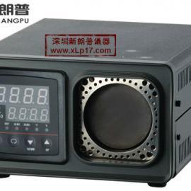 BX-350便携式350℃红外线温度校准源
