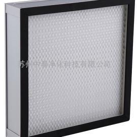 净化车间专用高效过滤器 中春净化空气过滤器 耐高温高效过滤器