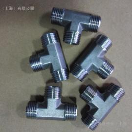 不锈钢JB972-77三通管接头