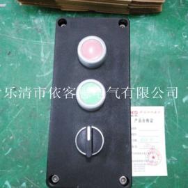 FEA56-A2K1三防主令控制器