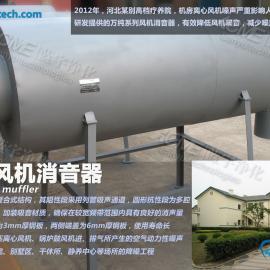 河北【柴油机发电机组排气消声器】推荐蓝宇