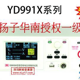 扬子|YD9911A型程控耐电压测试仪