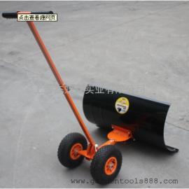轮式推雪铲推雪板 铲雪锹 铲雪车 扫雪工具 扫雪铲 家用