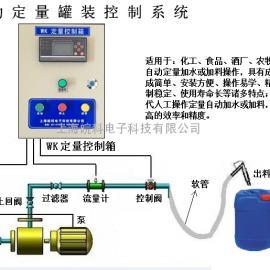 面粉搅拌定量加水设备
