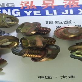 YOX560液力偶合器易熔塞M18*1.5