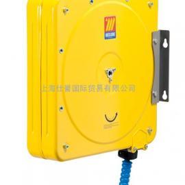 上海仕誉意大利迈陆博软管卷管器/封闭式卷管器/密封式卷盘