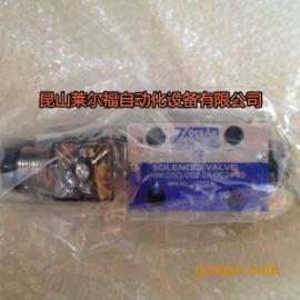 代理台湾七洋电磁阀DSD-G02-22AL-DC24-82