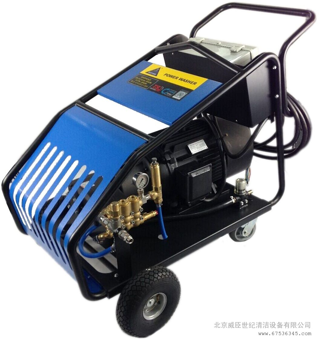 XW5022TTS高压清洗机高压冷水清洗机除锈高压清洗机