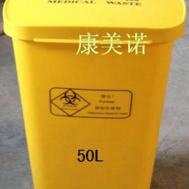 厂家直销50L医疗脚踏式垃圾桶 全新料医疗污物桶