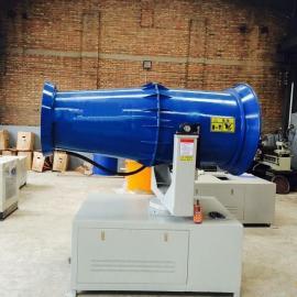 三门峡粉料场专用除尘设备喷雾机
