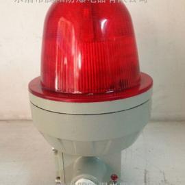 BJD96-AC220RZLED防爆�W光警示��