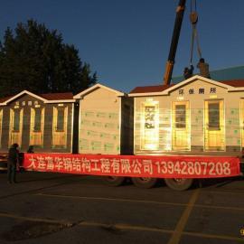 大庆环卫厕所,黑龙江景区卫生间制造,哈尔滨生态厕所