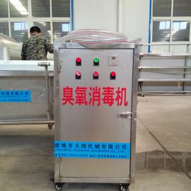 移动式臭氧发生器  专业生产欢迎来询定做