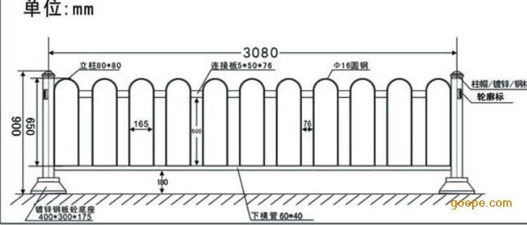 锌钢别墅施工图