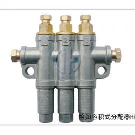 XJM型定量注油器优惠批发价格贝奇尔