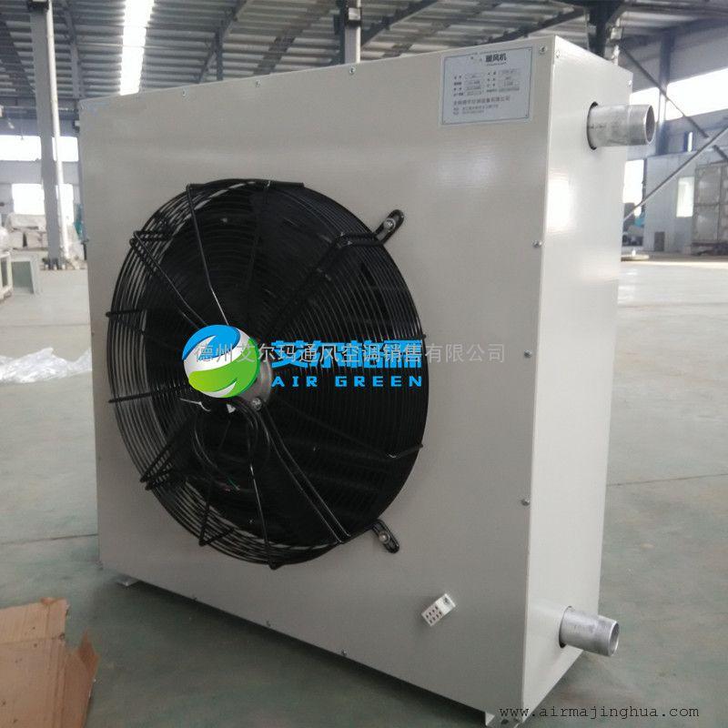 厂家直销7Q蒸汽工业暖风机承接OEM代工