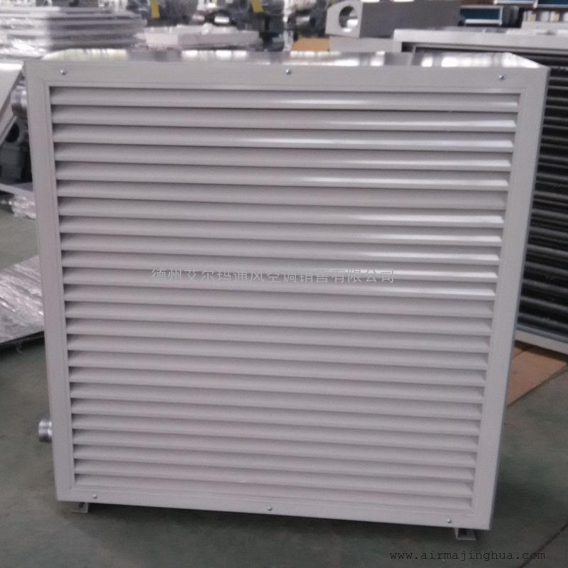 专业生产8Q蒸汽工业暖风机