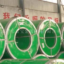 HC300/500DP汽车用钢