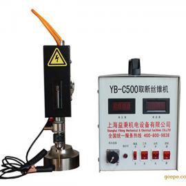 上海取断丝锥机厂家|供应上海益秉YBC500取断丝锥机