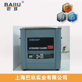 DC200H 超声波清洗机|强力型清洗机 多功能清洗机