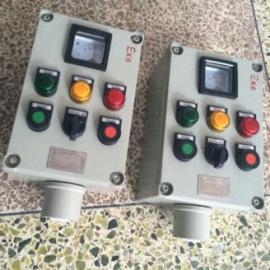 BXK-K1B1A2D3G铝合金防爆控制箱